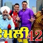 Family 429 (2014) Punjabi Movie Free Download In 450MB
