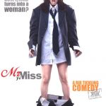 Mr Ya Miss 2005 Hindi Movie Full HD 450MB Free Download