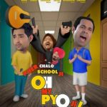 Oh My Pyo Ji (2014) Punjabi Movie Free Download 720P 350MB