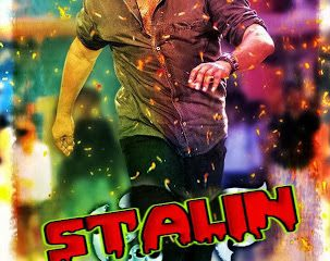 Stalin (2006) Hindi Dubbed Free Download Hindi Movie In HD 480p