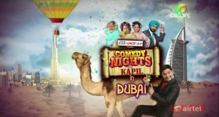 Comedy Nights With Kapil 27th September (2014) HD 480p Free Download 350MB