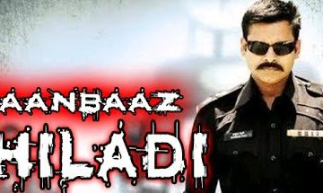 Jaanbaaz Khiladi (2010) Hindi Dubbed Movie Free Download 200MB 480p