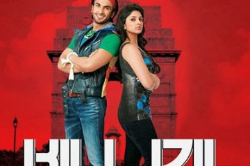 Kill Dil (2014) Hindi Movie Mp3 Songs Free Download