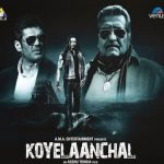 Koyelaanchal (2014) Hindi Movie Full HD 720p Free Download In 350MB