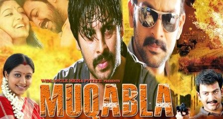 Muqabla (2005) Hindi Dubbed Movie Free Download In HD 480p 250MB