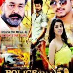 Policewala Gunda 2 (Jilla) Hindi Movie Free Download 480p 250MB