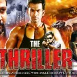 The Thriller (2010) Hindi Movie Free Download In Dual Audio 720p 400MB