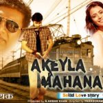 Akeyla Mahanayak (Solo) Hindi Dubbed Movie Free Download Hd 480o 200MB
