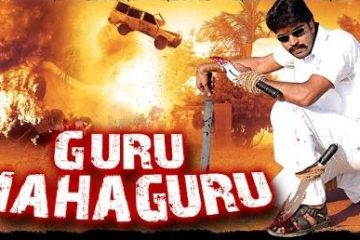 Guru Mahaguru (Seema Sastry) Hindi Movie Free Download HD 480p 150MB