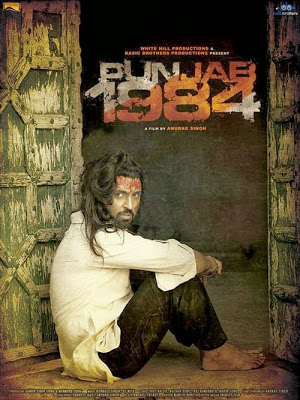 Punjab 1984 (2014) Punjabi Movie HD 480p 250MB Free Download