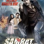 Samrat & Co. (2014) Hindi Movie Free Download HD 720p 300MB