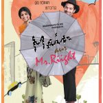 Main Aur Mr. Riight (2014) Hindi Movie Download 480p 200MB