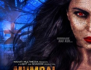 Mumbai 125 KM (2014) Hindi Movie  Free Download In HD 480p 250MB