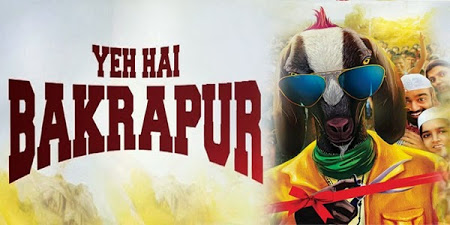 Yeh Hai Bakrapur (2014) Hindi Movie 200MB Free Download 480p