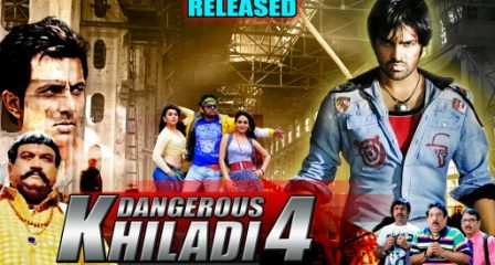 Dangerous Khiladi 4 (2011) Hindi Dubbed Download HD 480p 200MB