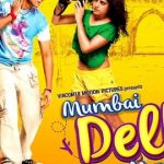 Mumbai Delhi Mumbai (2014) Hindi Movie Mp3 Songs Free Download