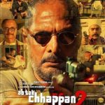Ab Tak Chhappan 2 (2015) Hindi Movie 200MB Download 480p