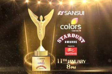 Stardust Awards 11th January (2015)  Download 720p 200MB