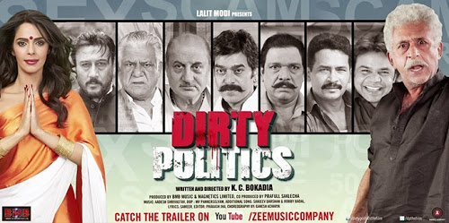 Dirty Politics (2015) Hindi Movie 350MB 480p Download