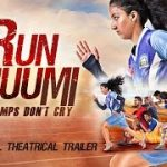 Run Bhoomi (2015) Hindi Movie Official Trailer 720P