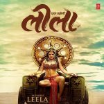 Ek Paheli Leela (2015) Hindi Movie DVDScr