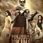 Punjabian Da King (2015) Punjabi Movie Download HD 480p 150MB