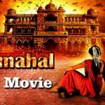 Rajmahal Aka Aranmanai (2014) Hindi Dubbed Download 250MB