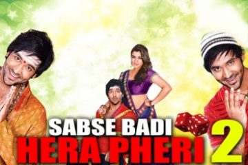 Sabse Badi Hera Pheri 2 (2012) Hindi Dubbed 250MB 480p
