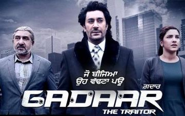 Gadaar (2015) Punjabi Movie 400MB 480p