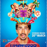 Hunterrr (2015) Hindi HDRip 300MB
