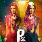 P Se PM Tak (2015) Hindi Movie 325MB 480P ESubs