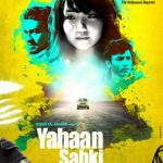 Yahaan Sabki Lagi Hai (2015) Hindi Movie 200MB HD 480P