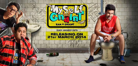 Myself Ghaint (2014) Punjabi Movie 300MB HD 480p