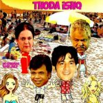 Thoda Lutf Thoda Ishq (2015) Hindi Movie 200MB Free Download