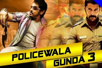 Policewala Gunda 3 (Saamy) Hindi Dubbed 300MB HD 480P