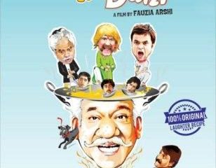 Hogaya Dimaagh Ka Dahi (2015) Hindi Movie Free Download HD 400MB