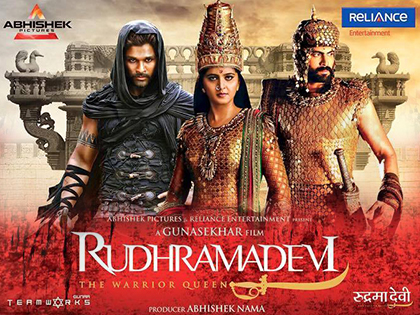Rudramadevi (2015) Hindi Dubbed 400MB HD Download