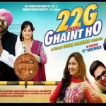 22G Tussi Ghaint Ho – Official Trailor HD 720p