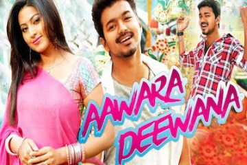 Awara Deewana (2015) Hindi Dubbed 720p