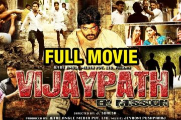 Vijaypath Ek Mission (2015) Hindi Dubbed Watch Online