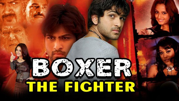 Boxer The Fighter (2015) Hindi Dubbed 480p