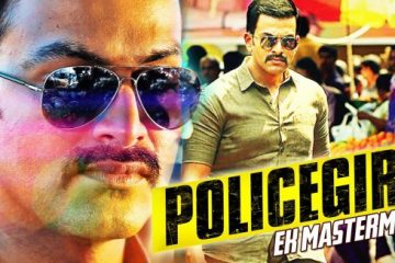 Policegiri Ek Master Mind (2015) Hindi Dubbed 480p