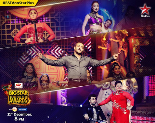 Big Star Entertainment Awards 2015 Full Show HDTVRip