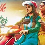 Chalk N Duster (2016) Full Movie Watch Online Download PDVDRip