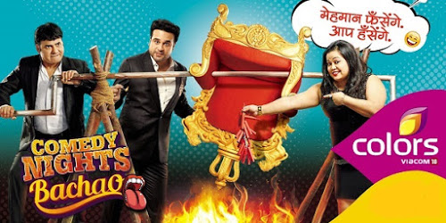 Comedy Nights Bachao 9th January 2016 Episode 18
