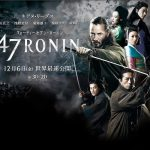 47 Ronin (2013) Hindi Dubbed Movie Watch Online 720p