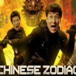 CZ12 Chinese Zodiac 2012 Watch Full Movie Online BluRay Rip 1080p