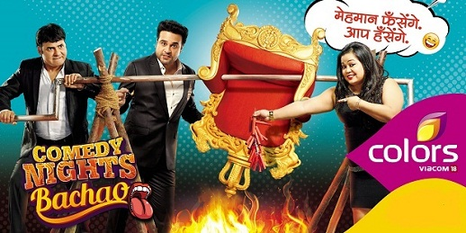 Comedy Nights Bachao 30 January 2016 in HD Colors TV HDRip