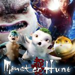 Monster Hunt (2015) Full Movie In Hindi Online 720p