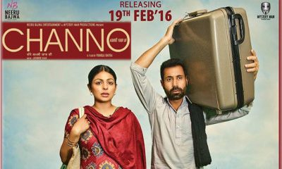 Channo Kamli Yaar Di 2016 Full Movie Free Download 450MB
